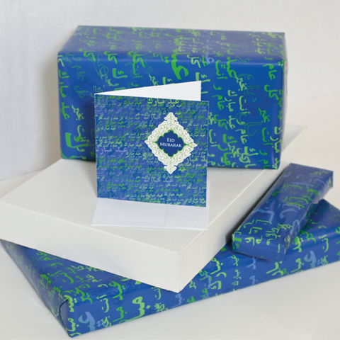 Blue Diamonds Eid Gift Wrap