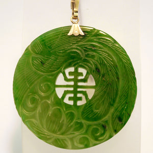 18K Yellow Gold Carved Jade Pendant