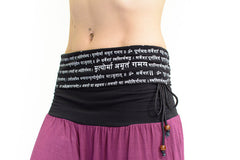 Mantra Breathe Easy Yoga Pants