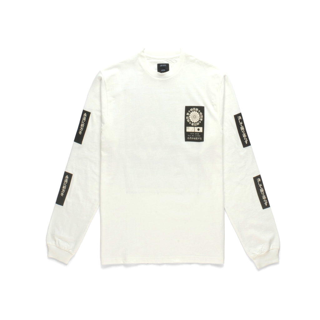 10 Deep RPM Shirt