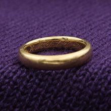 Antique Plump Gold Band