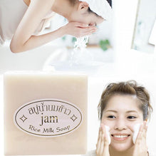Thailand Jasmine Rice Milk Handmade Soap- With Collagen And ...