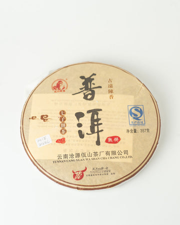Pu-Erh Tea Cake 357g ( red ) -  Pu-Erh Tea