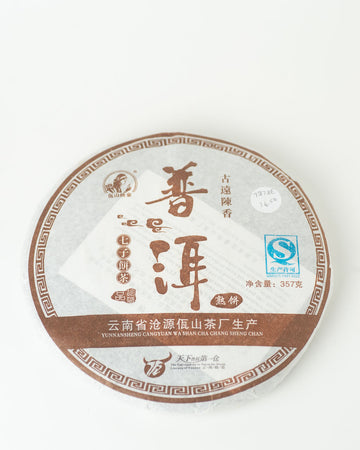 Pu-Erh Tea Cake 357g ( brown ) -  Pu-Erh Tea