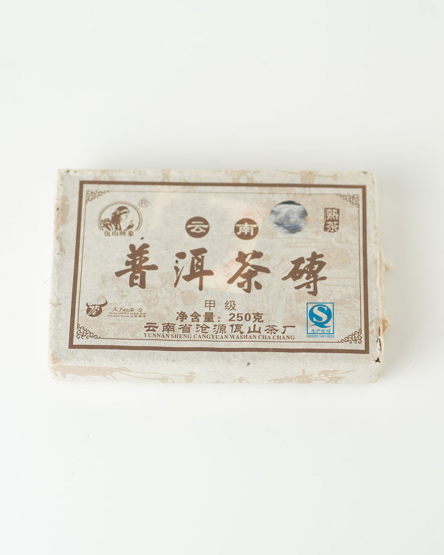Pu-Erh Tea Brick  - Pu-Erh Tea   250 grams  ( brown )