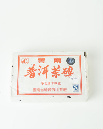 Pu-Erh Tea Brick Pu-Erh Tea  250 grams  ( red )