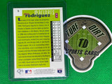 1995 Collector's Choice Silver Signature #5 Alex Rodriguez