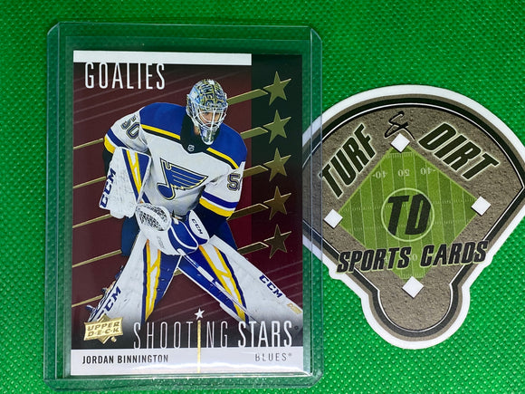 2019-20 Upper Deck Shooting Stars Goalies #SSG9 Jordan Binnington