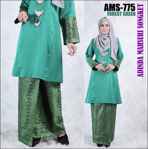 AMS-775 (FOREST GREEN)