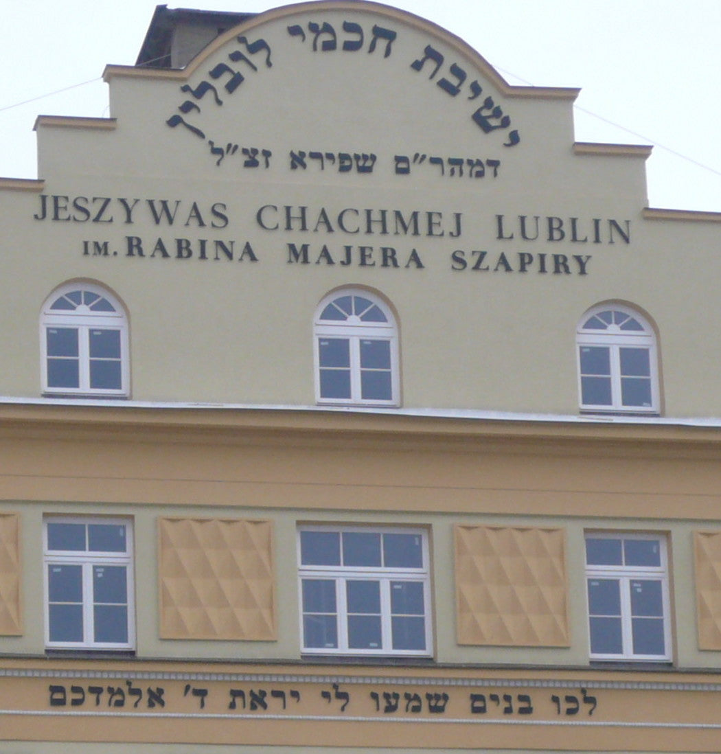 Yeshivat Chachmei Lublin, Founded by Daf Yomi Creator, to Welcome Newest Edition of the Talmud