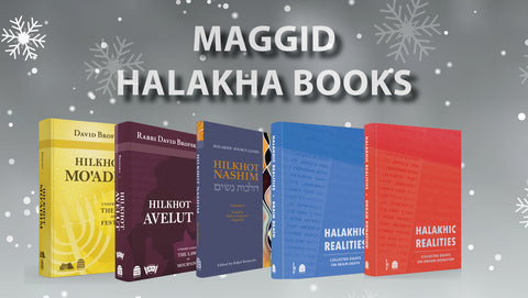 Maggid Books Halakha Collection Part 1