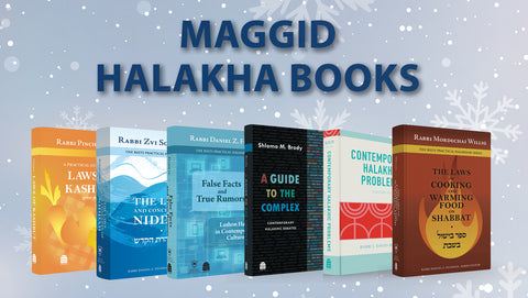 Maggid Books Halakha Collection Part 2