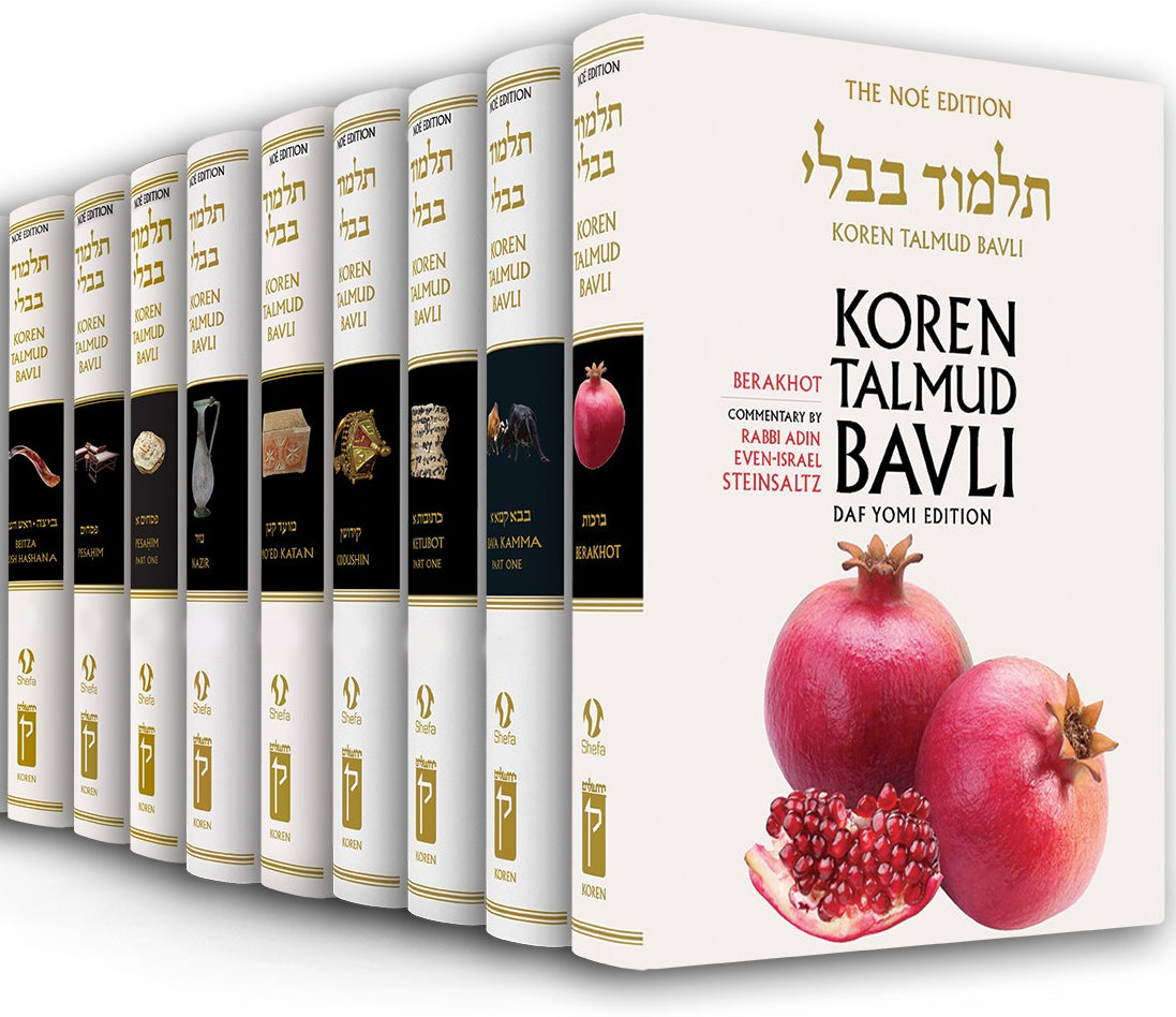 Mother's Day in the Koren Talmud Bavli