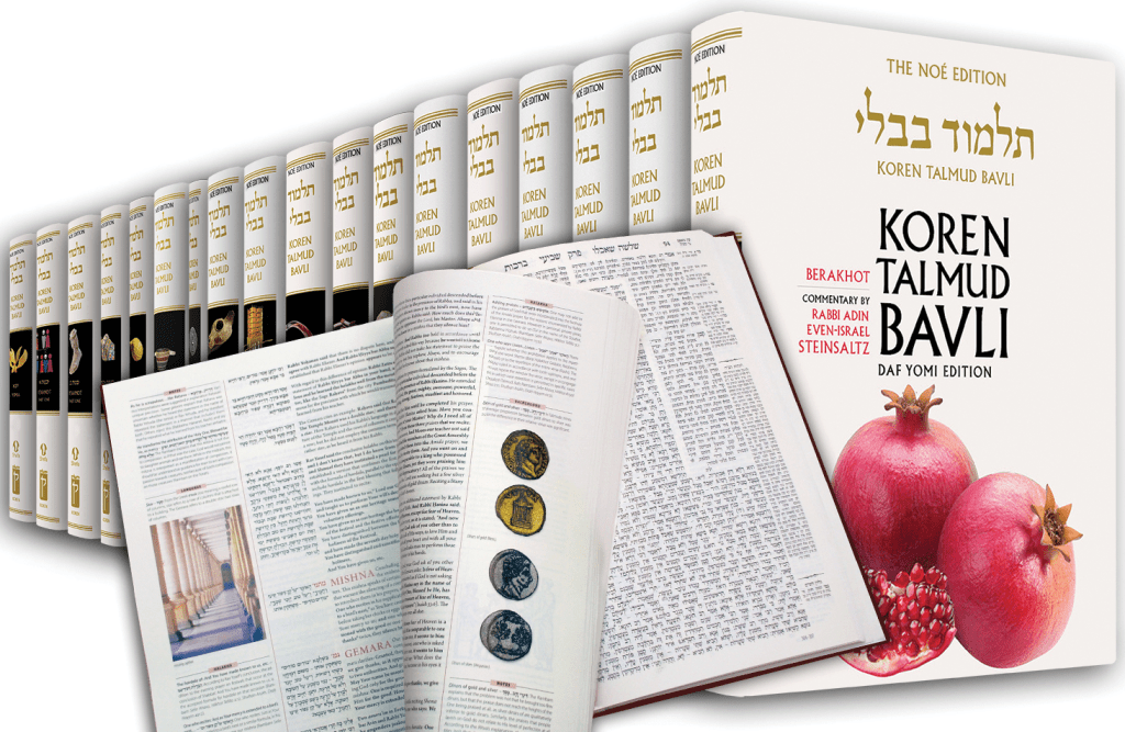 Six Reasons to Use the Noé Edition Koren Talmud Bavli (if you aren't already)