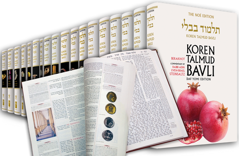Learning The Noé Edition Koren Talmud Bavli with Alon