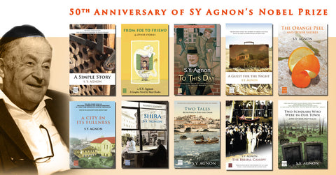 Celebrating S.Y. Agnon's  50th Nobel Prize anniversary with translation of his last novel