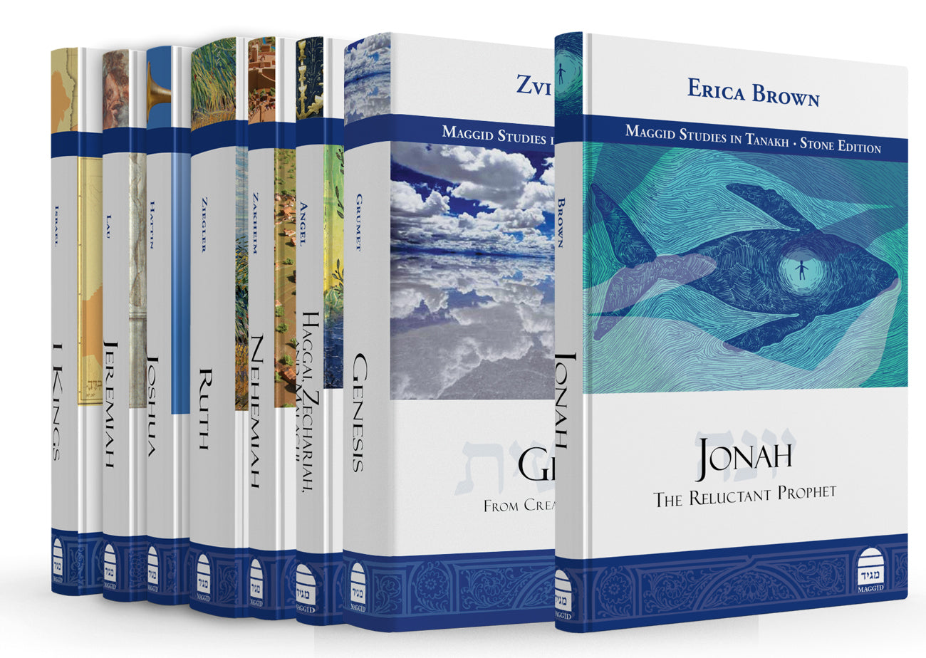 New Additions to the Maggid Series in Tanakh