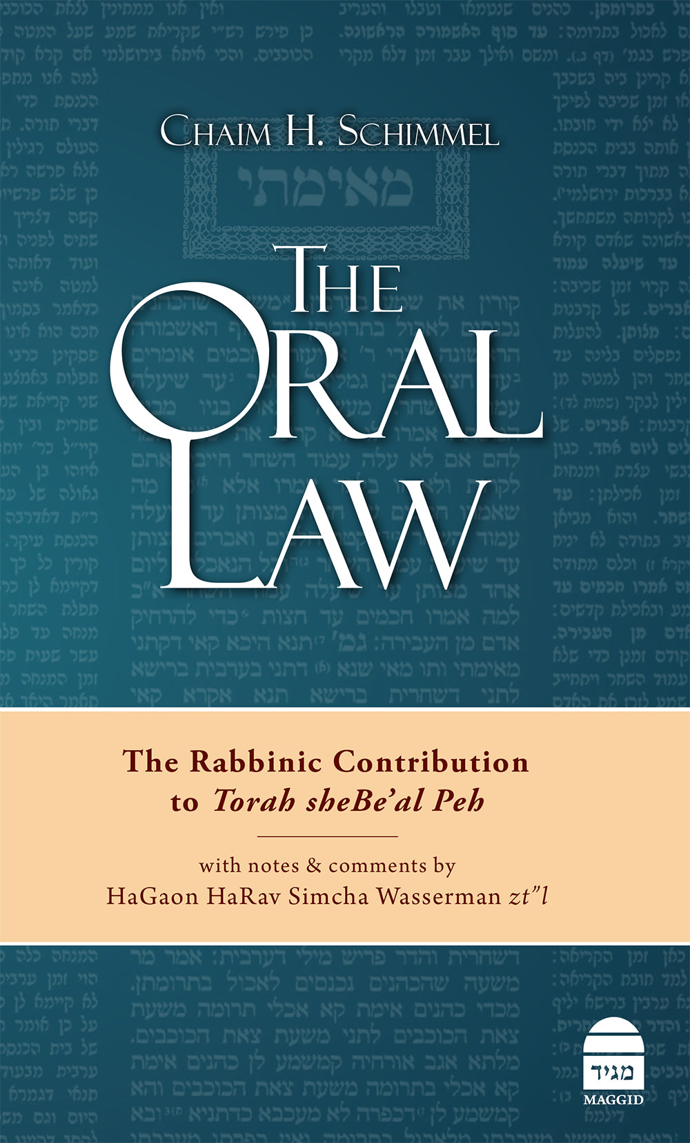 Schimmel, The Oral Law_2D