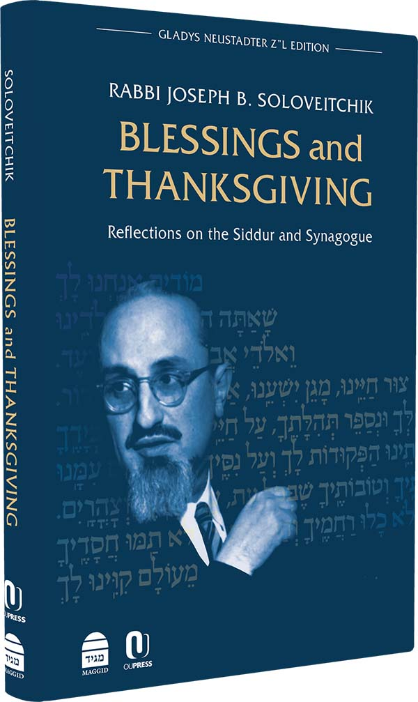 Soloveitchik, Blessings and Thanksgiving 3d low res