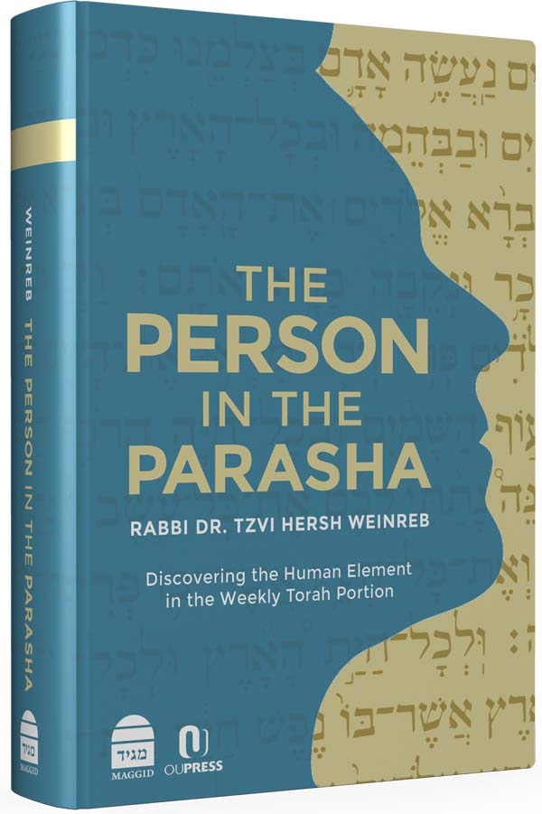 person-in-the-parasha_3d-low-res