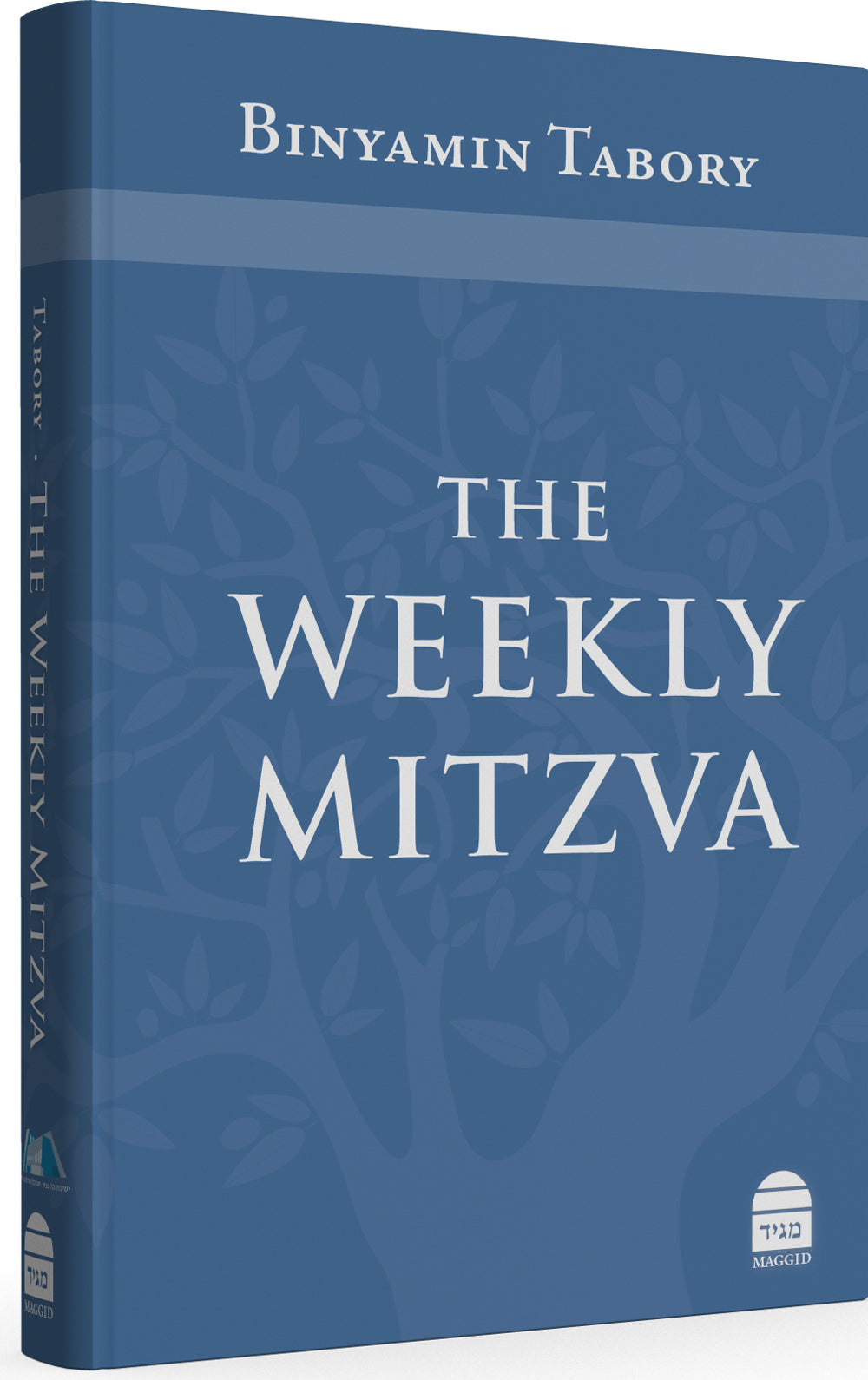 tabory_the weekly mitzva 3d high res