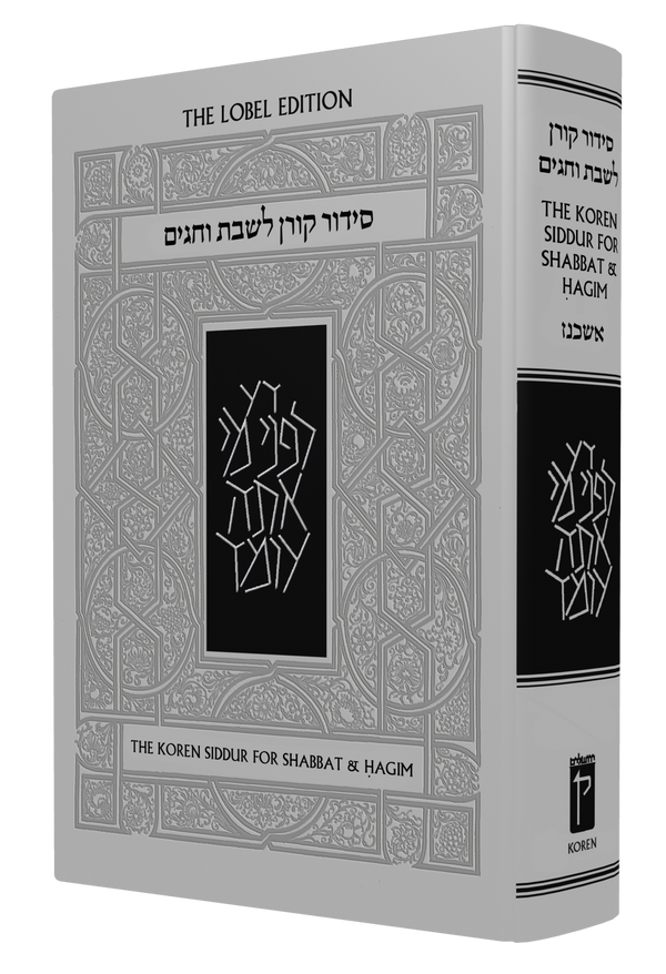 The Koren Sacks Siddur for Shabbat and Hagim