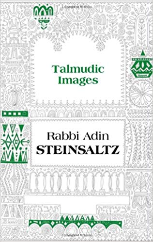 Talmudic Images: An Introduction to the Sages