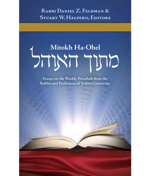 Mitokh Ha-Ohel: Torah Reading
