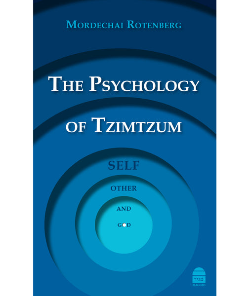 The Psychology of Tzimtzum