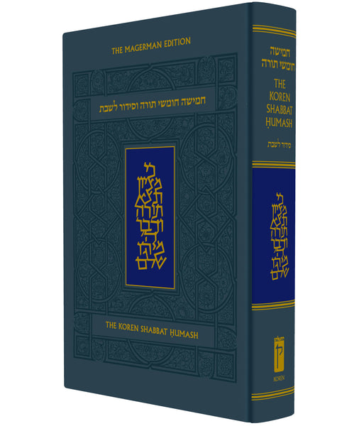 The Magerman Edition Koren Shabbat Humash