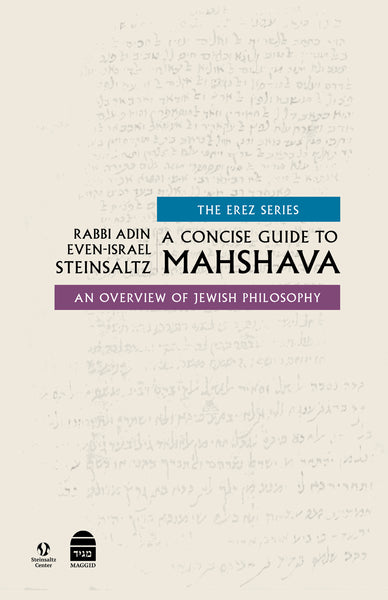 A Concise Guide to Mahshava