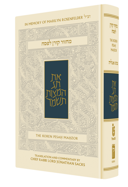 The Koren Sacks Pesah Mahzor Minhag Anglia