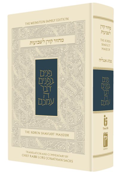 The Koren Sacks Shavuot Mahzor Minhag Anglia