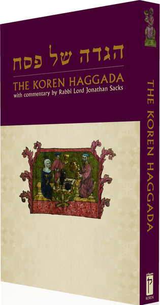 Koren Sacks Haggada