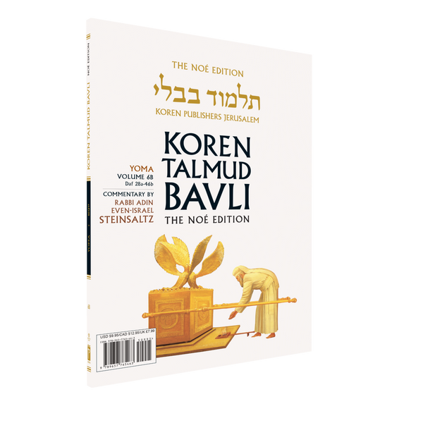 The Noé Edition Koren Talmud Bavli, Yoma: Vol 6B, Daf 28a-46b, Paperback