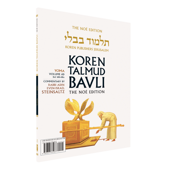 The Noé Edition Koren Talmud Bavli, Yoma: Vol 6D, Daf 68b-88a, Paperback