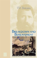 Breakdown and Bereavement