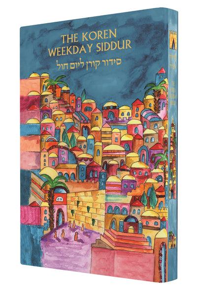 The Koren Sacks Weekday Siddur