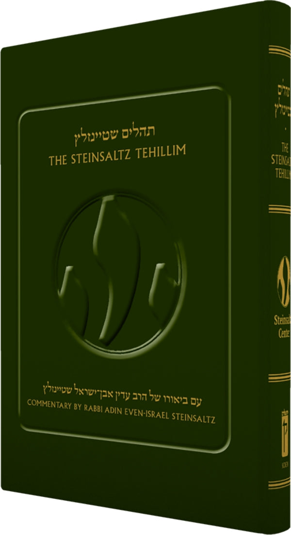 The Steinsaltz Tehillim