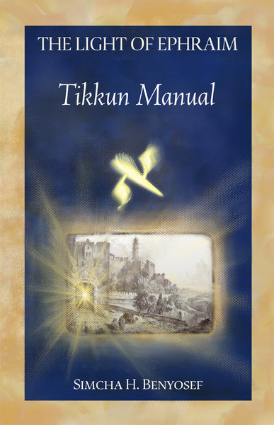 The Light of Ephraim Tikkun Manual