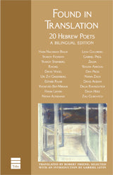 Found in Translation: Modern Hebrew Poets