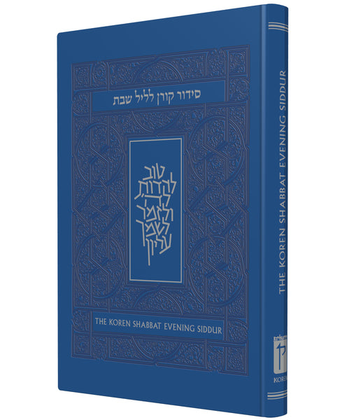 Shabbat Evening Siddur