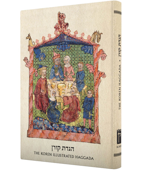 Hebrew/English Illustrated Haggada