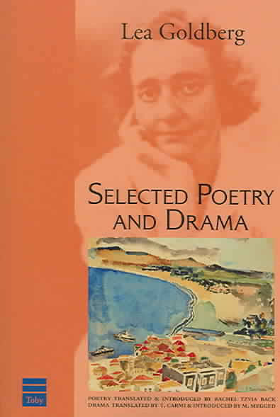 Selected Poetry and Drama