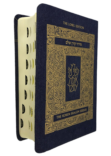 Koren Shalem Siddur Denim