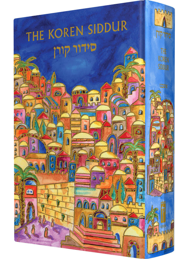 The Koren Sacks Siddur