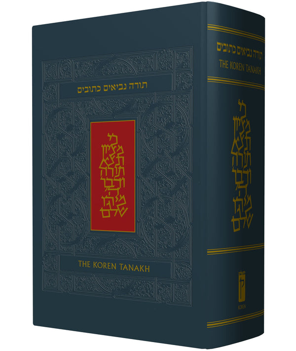 The Koren Tanakh