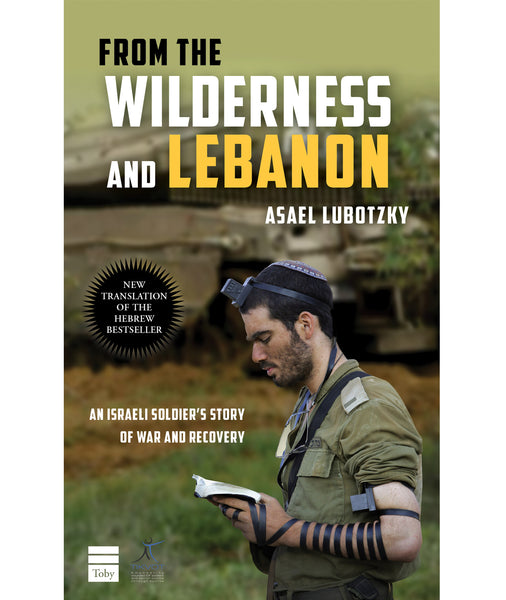 From the Wilderness and Lebanon