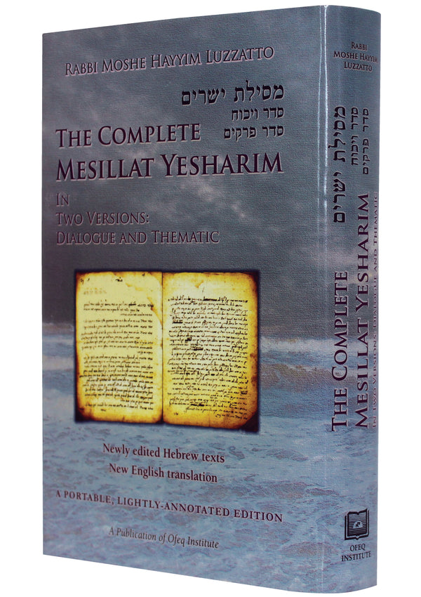 The Complete Mesillat Yesharim By RaMHal Dialogue Version and Thematic Version A bi-lingual Hebrew-English version A portable, lightly annotated edition