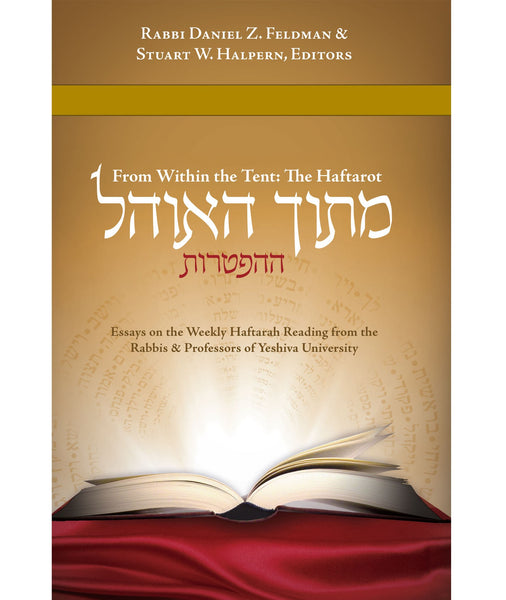 Mitokh Ha-Ohel: Haftara Reading